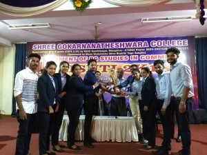 Gokarnatheshwara College
